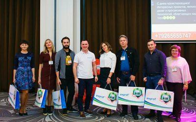 ЭксПроф принял участие в Дне проектировщика в Самаре